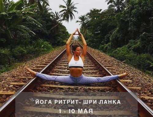 Alyona Tickhonova Returns, 4th Yoga Retreat – May 1 to10th.